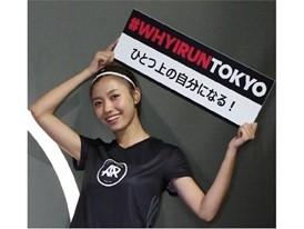 """adidas Runners of Tokyo"" 16"