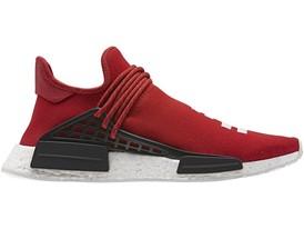 adidas Originals = PHARRELL WILLIAMS Hu Collection (19)