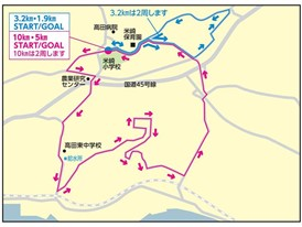"""rikuzentakata marathon 2016"" 04"