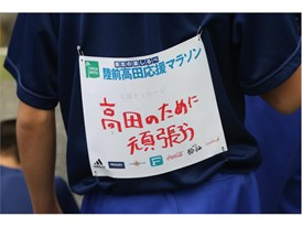 """rikuzentakata marathon 2016"" 05"