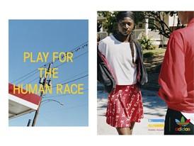 adidas Originals = PHARRELL WILLIAMS Hu Holiday (6)