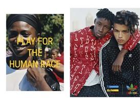 adidas Originals = PHARRELL WILLIAMS Hu Holiday (9)