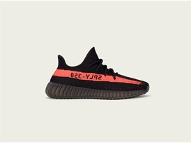 STILLS YEEZY350 V2 RED PR6