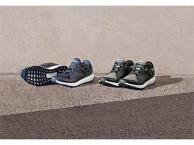 BB5538 BB5539 PDS UltraBOOST Trainer Group
