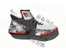 adidas Dame 3 CNY BB7272 Hero 1 H