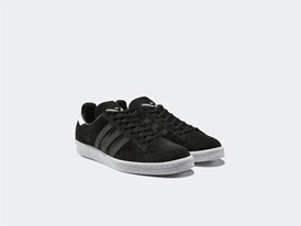 adidas Originals By White Mountaineering - Jan 2016 1