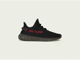YEEZY BOOST 350 V2 Core Black / Red Adult Lateral Right