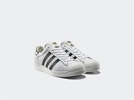 adidas Originals_Superstar with BOOST (1)