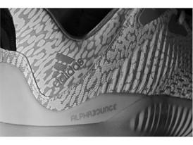 Alphabouce SS17 Aramis2 PR Detail 2