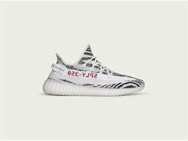YEEZY BOOST 350 V2 white,core black, red, 220 Euro (4)