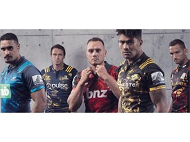 adidas Unveils Special Edition Super Rugby Jerseys In Preparation For The 2017 DHL NZ Lions Series