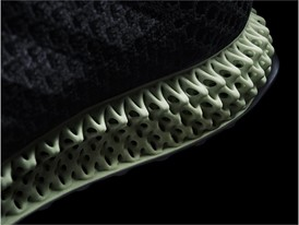 FUTURECRAFT4D PRODUCT DETAIL 1 - HD