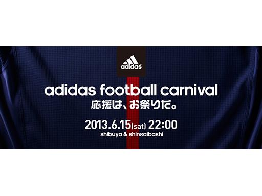 football carnival top