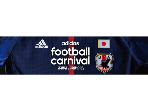 football carnival sendai top