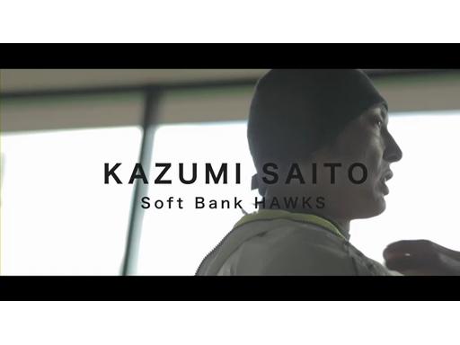 kazumi top