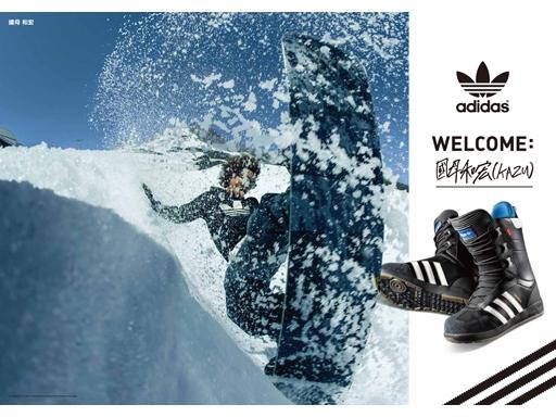 snowboarding top