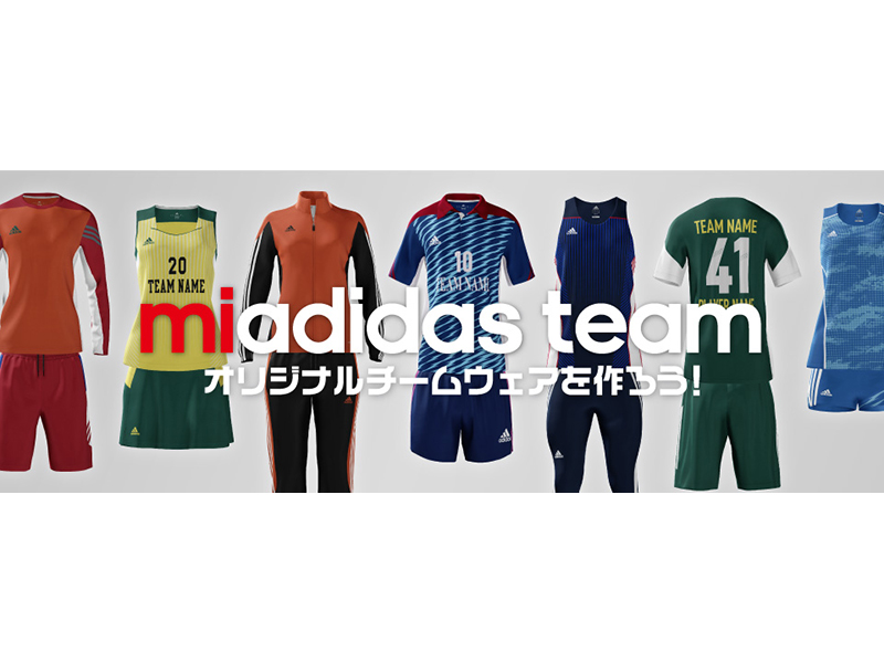 miadidas team TOP