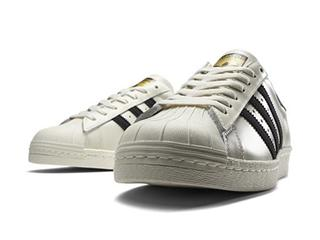 adidas Originals Brings Superstardom to South Africa's Streets