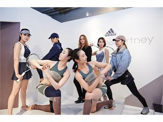adidas by Stella McCartney celebrates ten years of performance and style in Seoul