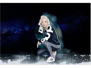 Rita Ora wśród gwiazd