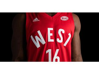 adidas-NBA All-Star West Jersey Front