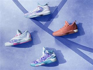 adidas Celebrates Easter with Exclusive Footwear Collection