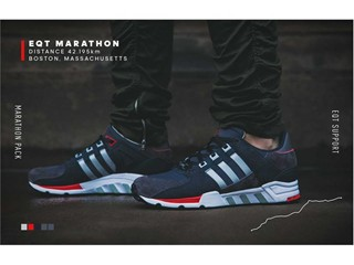 adidas Originals | Boston EQT Support 93