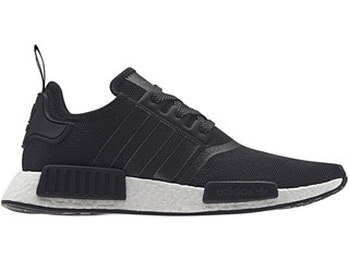 The new Glow – Das NMD_R1 Reflective Pack