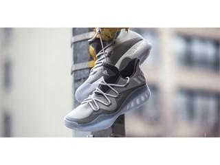 adidas Crazy Explosive Low Grey 1