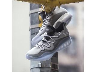 adidas Crazy Explosive Low Grey 2