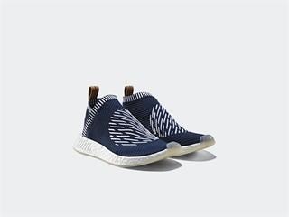 adidas Originals NMD_CS2 Ronin Pack 5