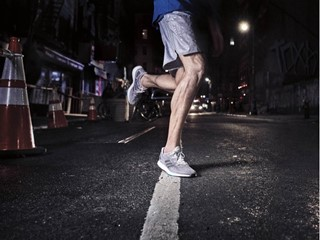 adidas PureBOOST DPR ile Sokakları Var Gücünle Koş