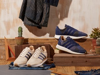 Sneaker Exchange: END. X BODEGA