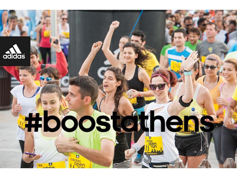 adidas Open Run_BoostAthens2