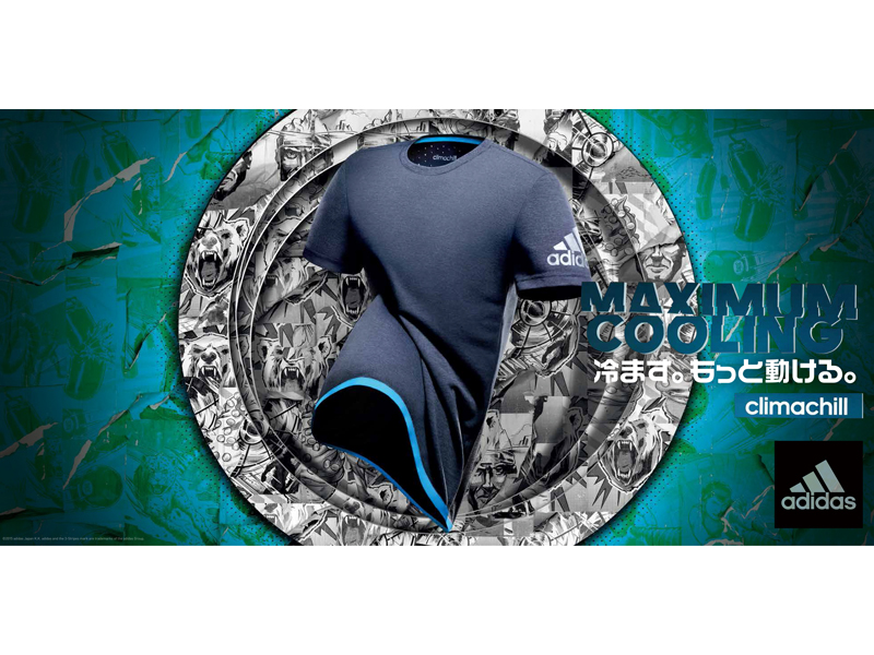 climachill TOP