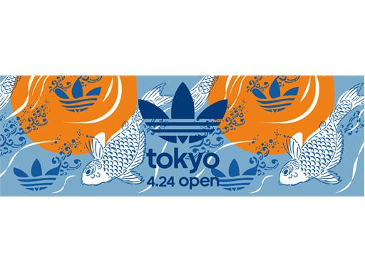 adidas Originals Flagship Store Tokyo TOP