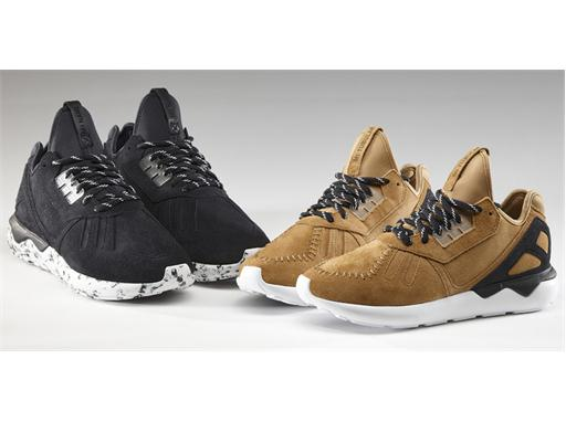mi adidas Originals mi Tubular Runner Native Pack