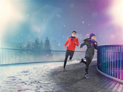 Biegaj z Climawarm