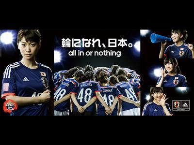 AKB48 マーキング adidas サッカー日本代表ユニフォーム 本日より販売開始