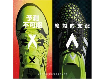 X/ACE 2015FW Football