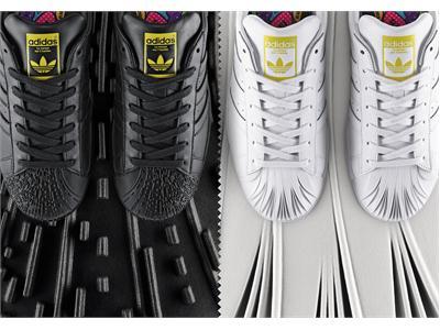 adidas Originals by Pharrell Williams – Supershell
