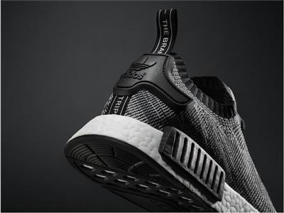 adidas Originals - NMD_R1_Primeknit