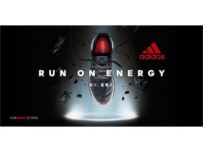 adidas представляет кроссовки Pure Boost ZG Prime