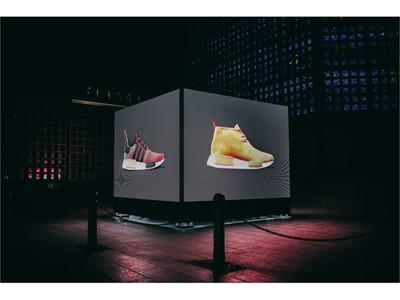 Tauche ein in eine andere Stadt - adidas Originals NMD Cubes