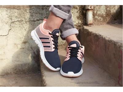 H20282 Key Product Footwear Focus AQ1531