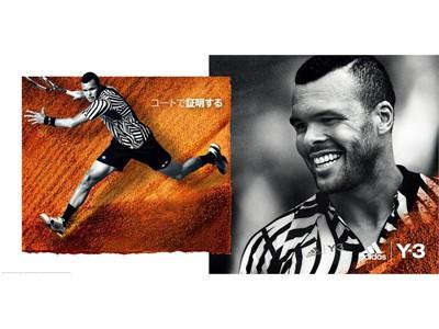 """adidas """"ROLAND GARROS COLLECTION by Y-3"""""""