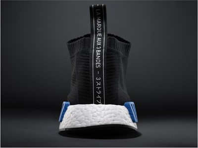 adidas Originals_NMD_CS1 7