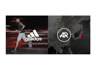 <9月17日(土) 日本初上陸 >adidas公式 グローバルランニグコミュニティ「adidas Runners of Tokyo」が発足