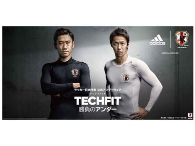 """adiads TECHFIT×Japan national football team"" TOP"