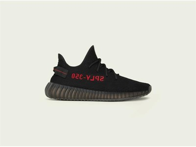 KANYE WEST and adidas announce the YEEZY BOOST 350 V2 Core Black / Red for INFANTS & ADULTS